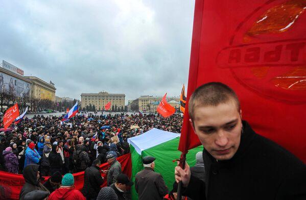 Ukraine: meetings des partisans de la fédéralisation - Sputnik France