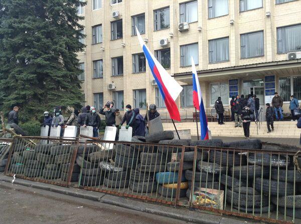 Ukraine: le Parti des régions vote pour une réforme de la Constitution - Sputnik France