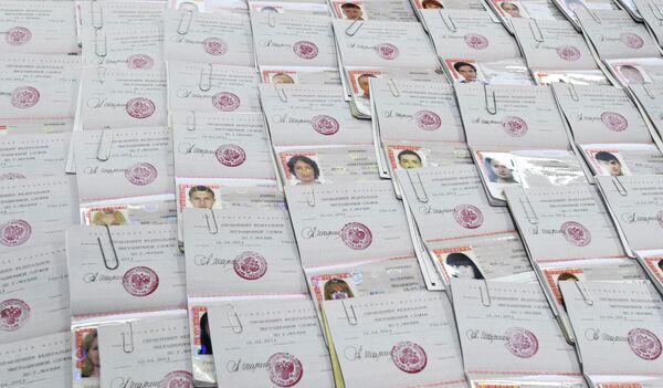 Ukraine: 42.000 Ukrainiens ont demandé la citoyenneté russe (FMS) - Sputnik France