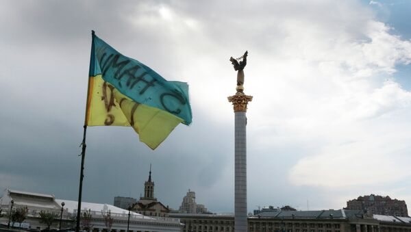 На площади Независимости в Киеве - Sputnik France