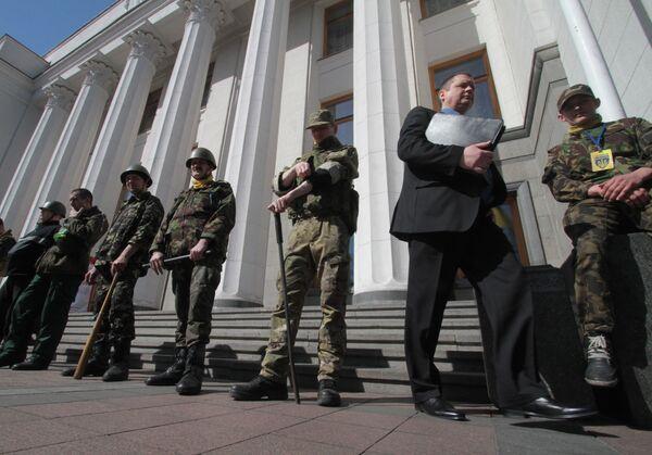 Kiev: 2.000 manifestants devant le parlement - Sputnik France