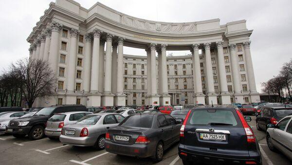 Ministère des Affaires étrangères de l'Ukraine - Sputnik France