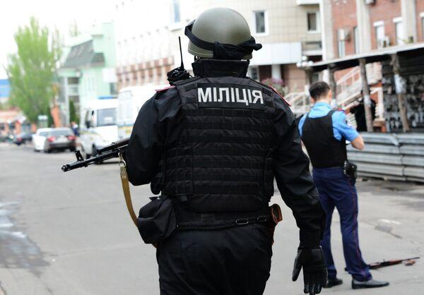 Ukraine: la république de Donetsk lance une opération antiterroriste - Sputnik France