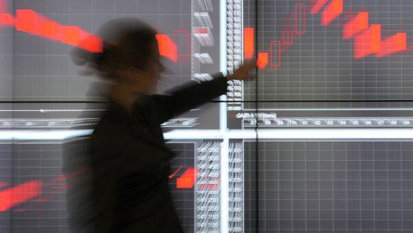 Bourse. Image d'illustration - Sputnik France
