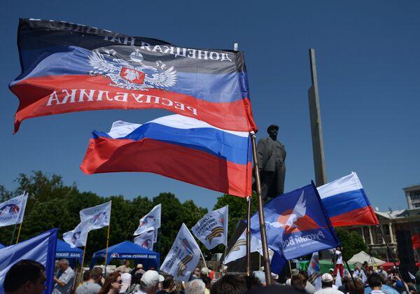 Ukraine: à Donetsk, la population appelle à ouvrir les frontières avec la Russie - Sputnik France