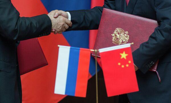 La Russie et la Chine signent un contrat gazier - Sputnik France