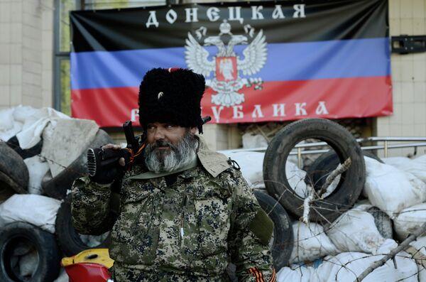 Ukraine: Donetsk et Lougansk forment un nouvel Etat - Sputnik France