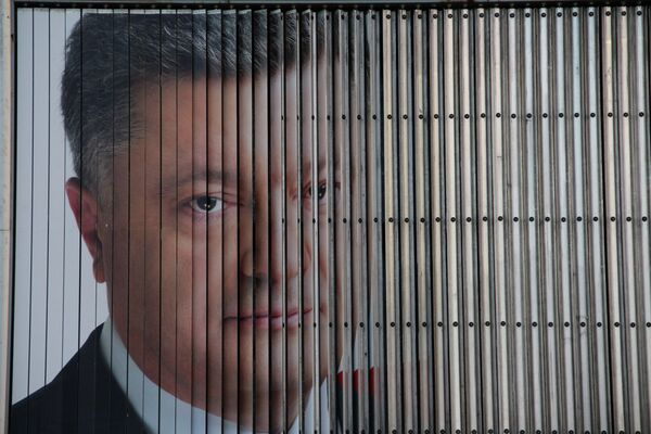 La légitimité de Porochenko mise en question sans accord avec les insurgés (expert français) - Sputnik France