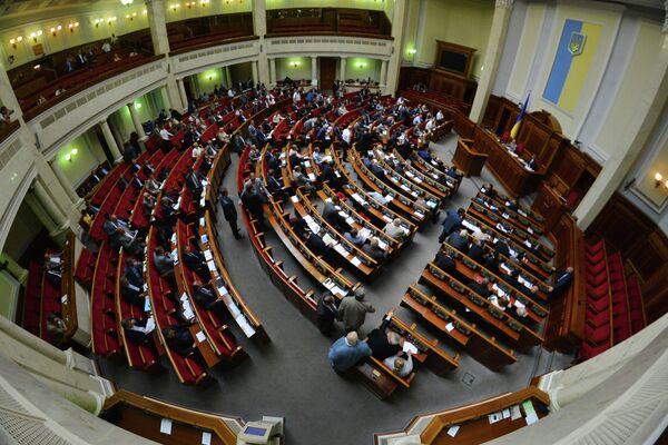 L'Ukraine ratifie l'accord sur son adhésion au CERN - Sputnik France