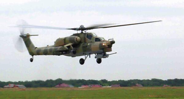 Hélicoptère Mi-28NE - Sputnik France