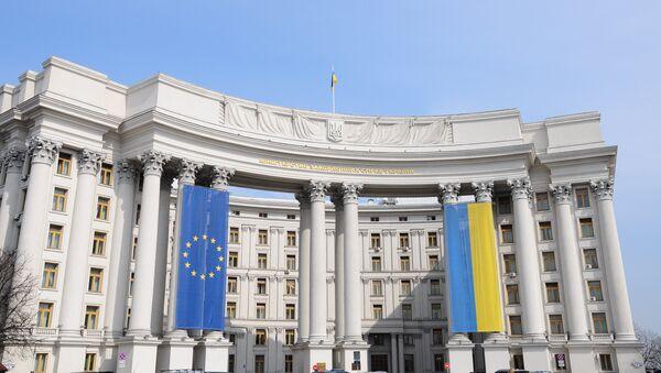 Association Ukraine-UE: consultations avec Moscou prévues cette semaine - Sputnik France