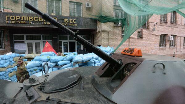 Ukraine: une colonne de blindés en déroute près de Donetsk (insurgés) - Sputnik France