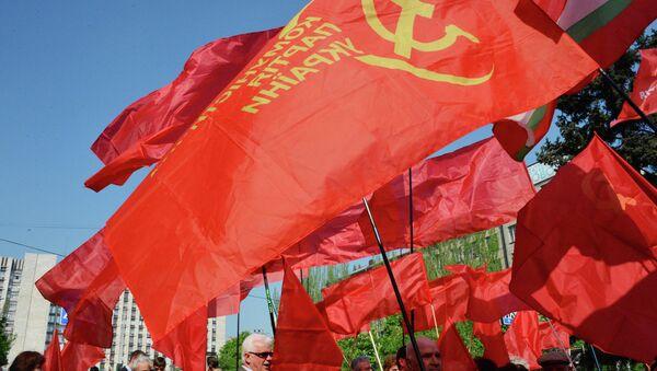 Manifestation du Parti communiste d'Ukraine - Sputnik France