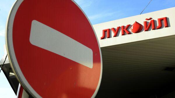 Le russe Lukoil vend 138 stations-service en Europe - Sputnik France