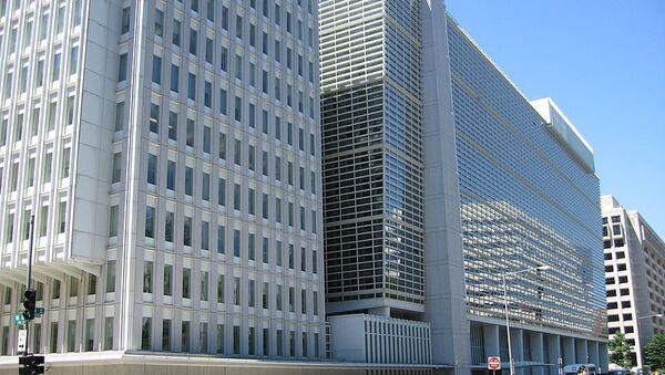 La Banque mondiale (BM) - Sputnik France