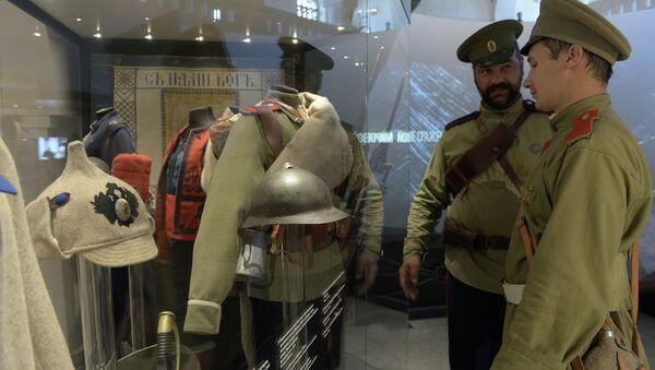 1ère GM: un musée ouvre ses portes près de Saint-Pétersbourg - Sputnik France