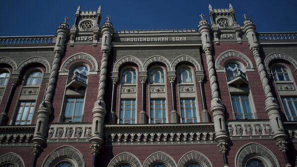 Национальный банк Украины - Sputnik France