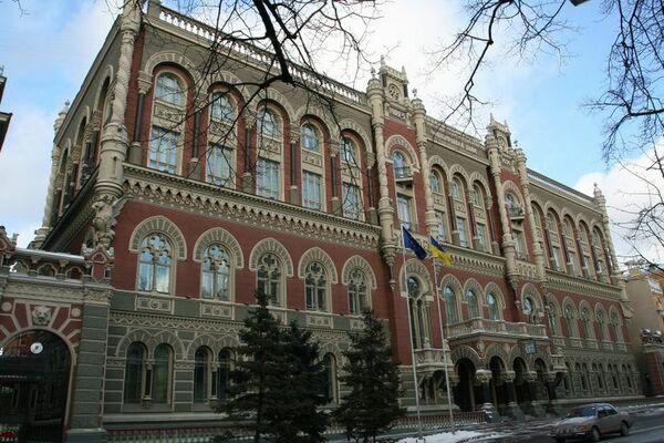 Banque nationale d'Ukraine - Sputnik France