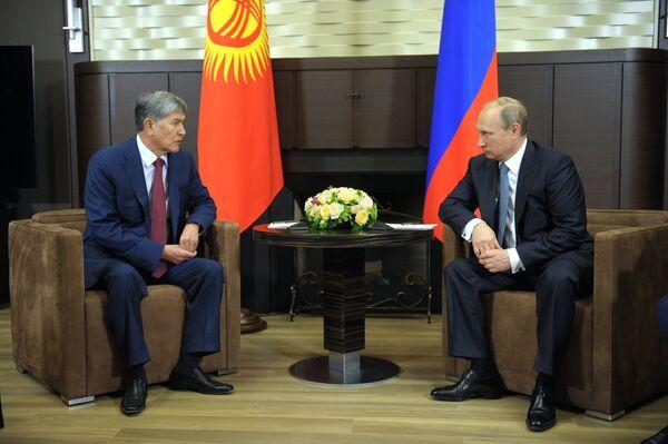Le Kirghizstan compte adhérer à l'Union douanière en 2014 - Sputnik France