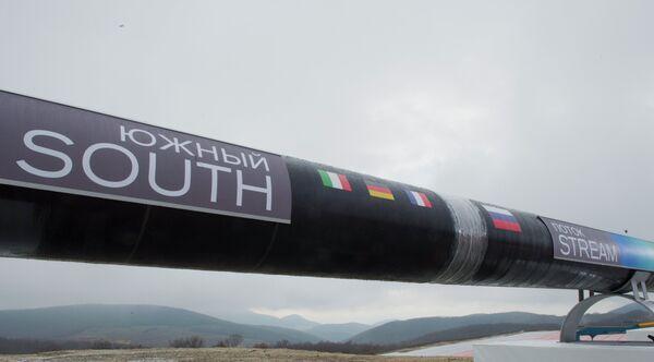 Gazoduc South Stream - Sputnik France