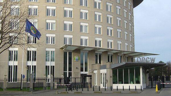 Штаб-квартира ОЗХО (Организация по запрещению химического оружия) - Sputnik France
