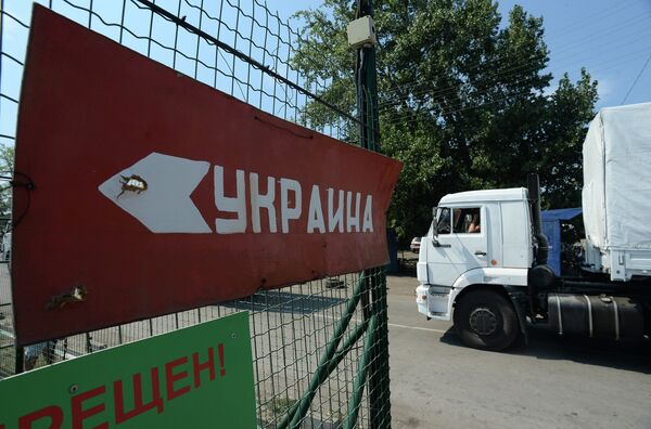 Aide humanitaire russe pour l'Ukraine - Sputnik France