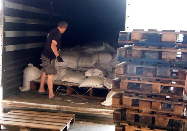 Kiev et Moscou discutent sur la livraison d'aide humanitaire par rail - Sputnik France
