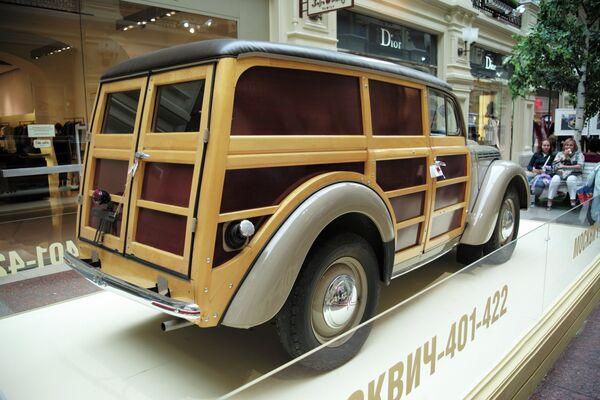 Exposition de voitures soviétiques à Moscou - Sputnik France