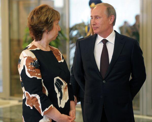 Moscou prône la création d'un espace économique commun avec l'UE (Poutine) - Sputnik France