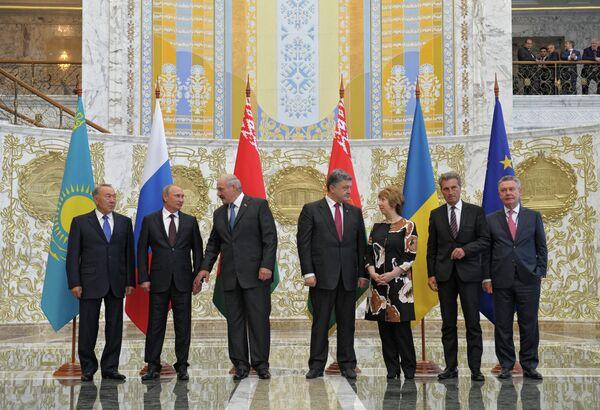 Energie: entretiens Russie-Ukraine-UE prévus pour le 6 septembre - Sputnik France