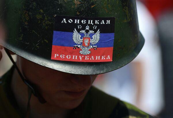 Crise en Ukraine: Kiev ne devrait négocier qu'avec la Novorossia (Moscou) - Sputnik France