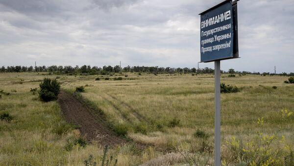 Troupes russes/Ukraine: pas de confirmation de l'Onu - Sputnik France