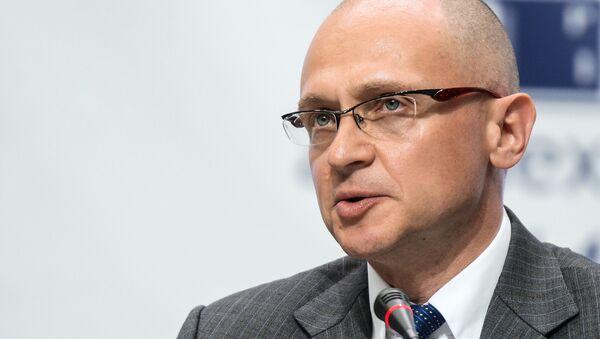 Sergueï Kirienko, directeur général de Rosatom - Sputnik France