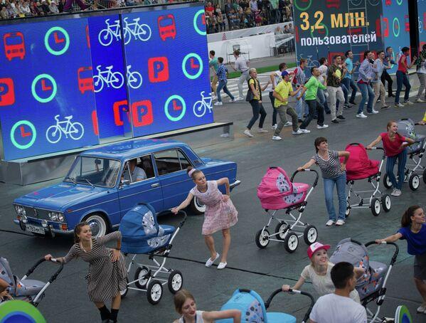 Moscou célèbre la Journée de la ville - Sputnik France