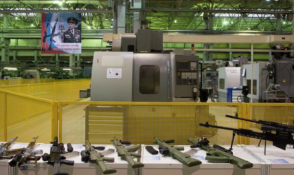 Venezuela: l'usine du groupe Kalachnikov construite dans un an - Sputnik France