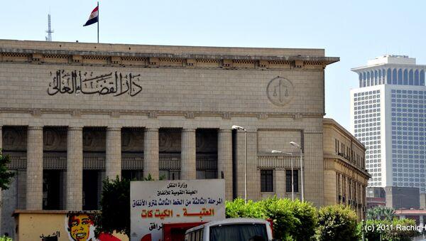 Министерство иностранных дел Египта, Каир (кадрировано) - Sputnik France