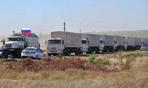 Troisième convoi d'aide humanitaire - Sputnik France