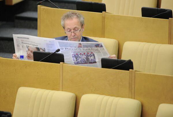 La Russie limite la participation étrangère dans les médias à 20% - Sputnik France