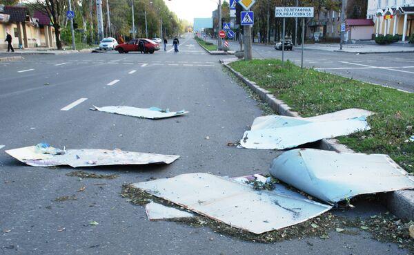 Ukraine: Donetsk pilonnée par l'artillerie ukrainienne - Sputnik France