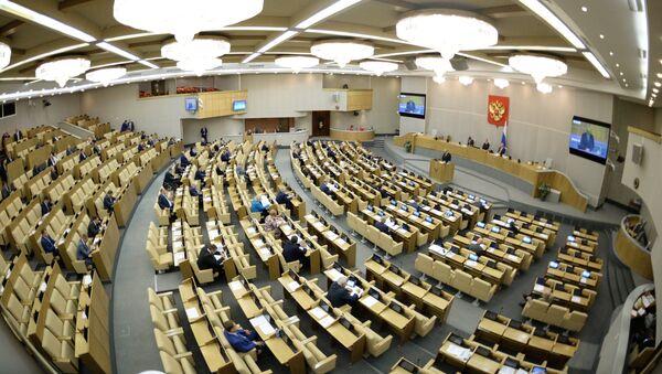 Пленарное заседание Госдумы РФ - Sputnik France