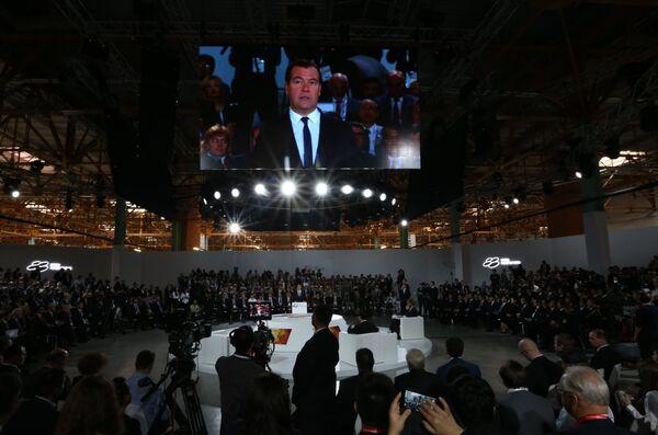 Forum Innovations ouvertes à Moscou - Sputnik France