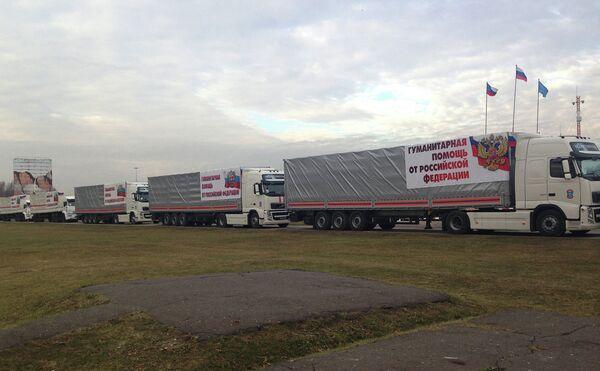 Ukraine: la Russie envoie 100 camions d'aide humanitaire - Sputnik France