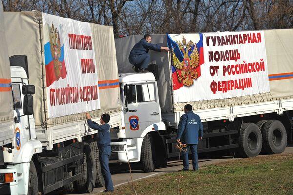 Donbass/aide humanitaire: le 4e convoi russe franchit la frontière - Sputnik France