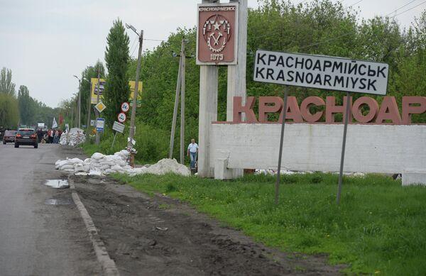 Ukraine: 286 cadavres de femmes découverts dans le Donbass (insurgés) - Sputnik France