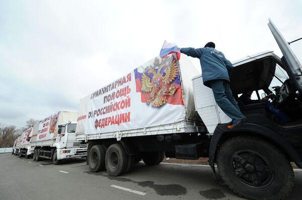 Ukraine: un convoi humanitaire russe arrive à Donetsk - Sputnik France