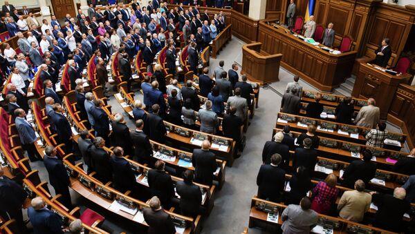 Ukraine's Supreme Rada (Parliament) in session - Sputnik France