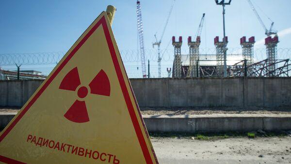 Зона отчуждения на Чернобыльской АЭС - Sputnik France
