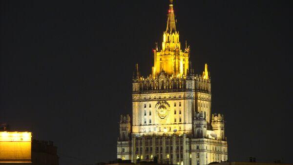 Ministère des Affaires étrangères de la Russie - Sputnik France