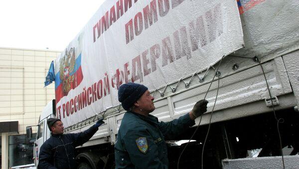 Donbass: nouveau convoi d'aide humanitaire russe (MSU) - Sputnik France