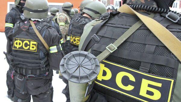 Russie: le nombre de délits terroristes divisé par trois en 2014 (FSB) - Sputnik France